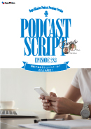 Podcast Script for episode 283「連絡するならショートメール?それとも電話?」